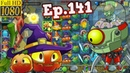 Plants vs. Zombies 2 (China) - Zombot Tomorrow-tron - Far Future Day 25 (Ep.141)