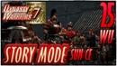 Story Mode ◄ Dynasty Warriors 7 ► Wu Глава 25: Sun Ce