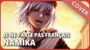 Namika「Je ne parle pas français」- Cover | Selphius