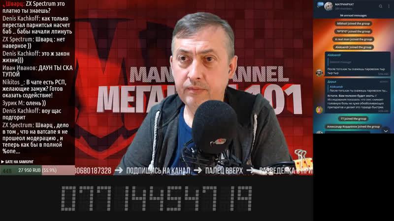 МΣGANYCH 24 ⮞ t.meAdMeganych