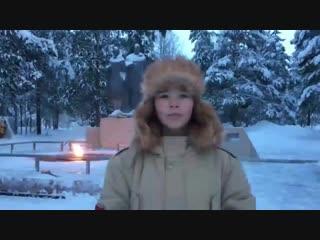 3 юнармейский отряд г. Печора .mp4