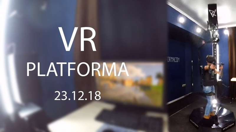 Антон показал рекорд суперскорости на VR Platforma