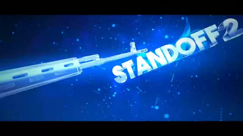 Интро для канала _ 1 видео _ Standoff 2 _-)_(VIDEOLENT.RU).mp4