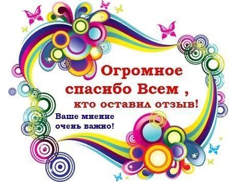 Кафе «Восток» - Вконтакте