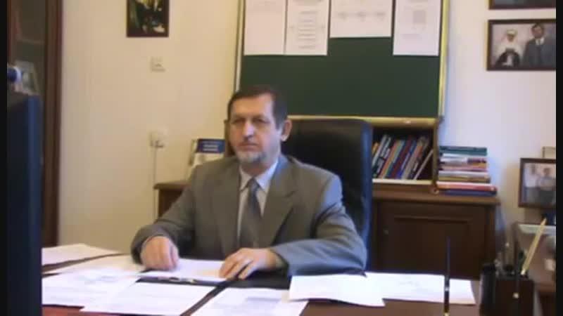 В.М. Бронников - Теория и Практика работы руками с биоэнергией (Вебинар)