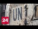 Сирийский перелом : трофейное оружие увидели уже 150 тысяч человек - Россия 24
