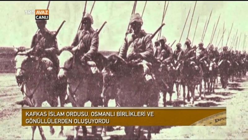 Nuri Paşa ve Kafkas İslam Ordusu ile Bakü - Şehit Olan Osmanlı Askerleri - TRT Avaz