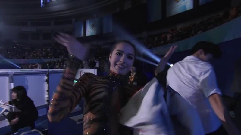 Alina Zagitova GP Final 2017 EXF E2