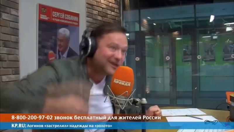 Никита Исаев разнёс предателя Платошкина на радио КП