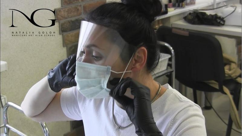 Защитная маска - удобная и практичная вещь