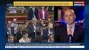 Новости на Россия 24 • Независимость на время откладывается: глава Каталонии призвал к диалогу с Мадридом