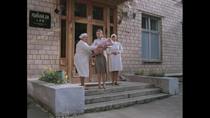 ул Фотиевой 6 Роддом 25 1979 Москва слезам не верит