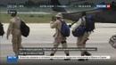 Новости на Россия 24 Скорбный счет ураган Мэттью убил уже 1000 гаитян