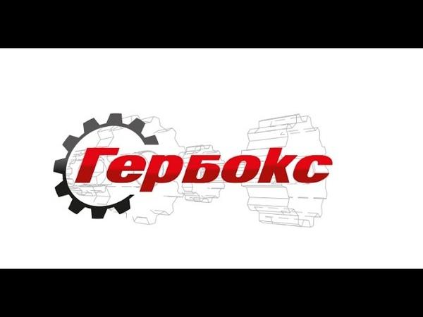 Ремонт КПП Eaton. Подробно на сайте: www.euro-gearbox.ru