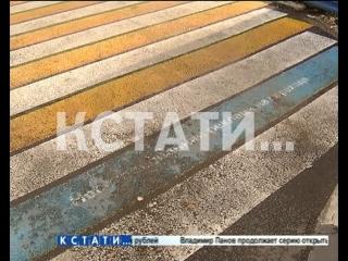 Десятки пешеходных переходов испорчены рекламным вандализмом