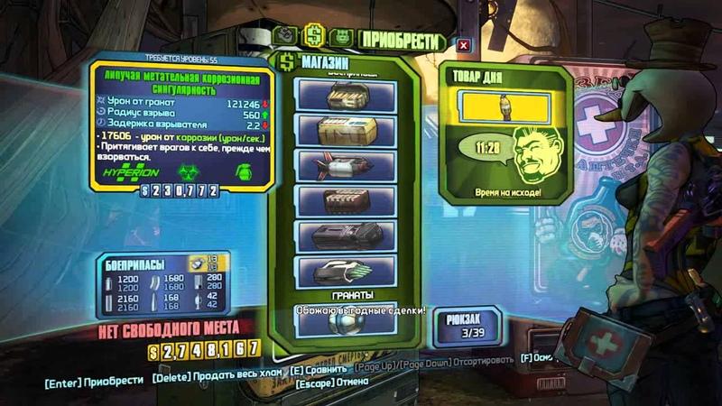 Прохождение DLC Borderlands 2 Headhunter 1 Bloody Harvest Священная лощина