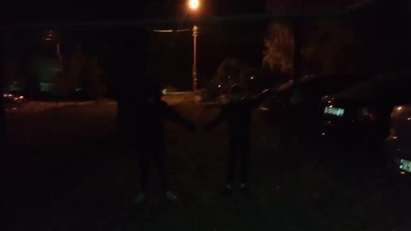 вот так танцуют во дворах