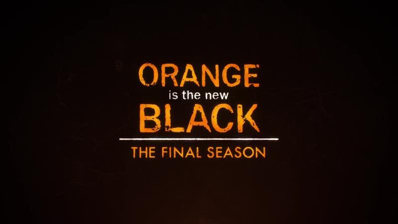 Трейлер седьмого сезона Orange is the New Black