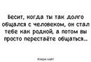 Полина Шабетник фото #50