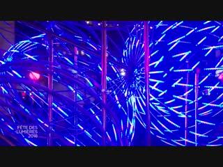 Wish Blow - Interactive Sound & Light Installation by LNLO