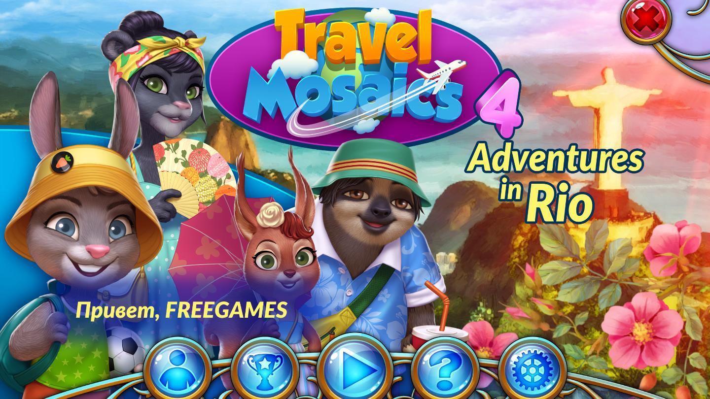Travel Mosaics 4: Adventures in Rio (Rus)