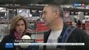 Новости на Россия 24 • Запрет гаджетов в самолетах кому это выгодно
