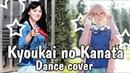 Anime Kyoukai no Kanata cosplay Dance cover Аниме За гранью косплей