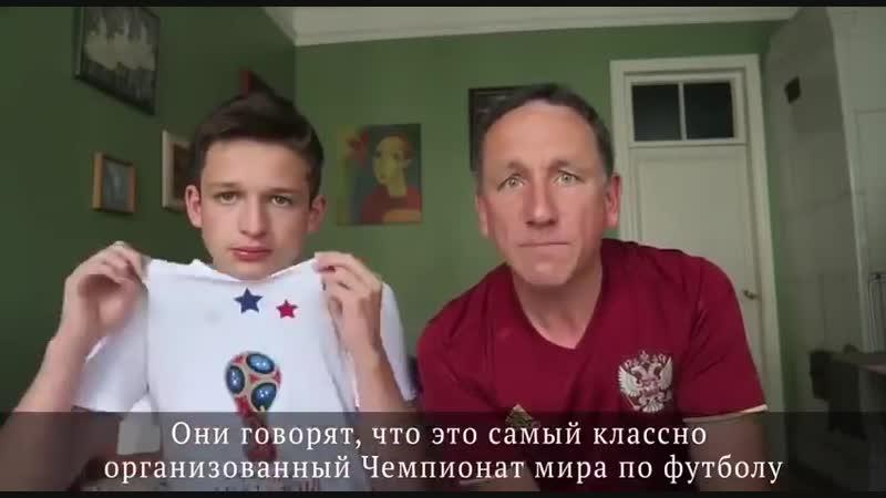 10 мифов о России глазами английских болельщиков