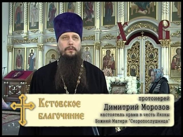 Престольный праздник в храме в честь иконы Божией Матери Скоропослушница