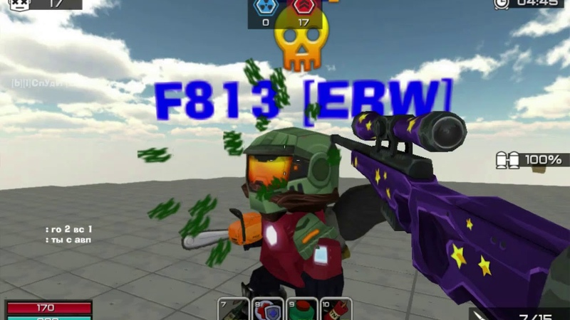 Кубезумие 2 3D FPS Обзор снайперской винтовки AWP