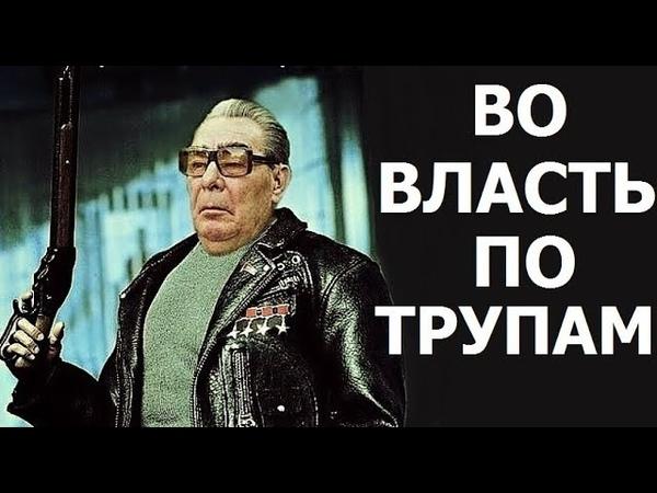 Как расчищали дорогу могильщикам советского государства. Андрей Фурсов.