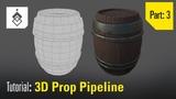 Tutorial: 3D Prop Pipeline - Part 3 - ZBrush Sculpting