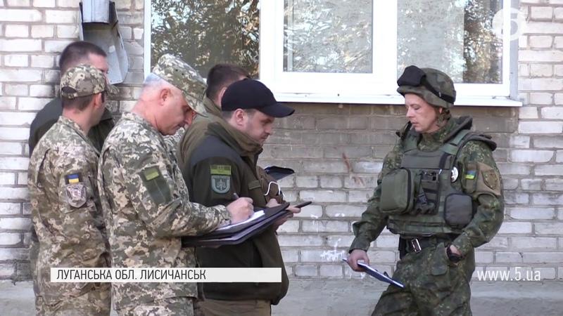 Бійці ООС збили безпілотник окупантів - залишки ракети впали на школу у Лисичанську