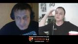Диалог Новороссийск - Сургут