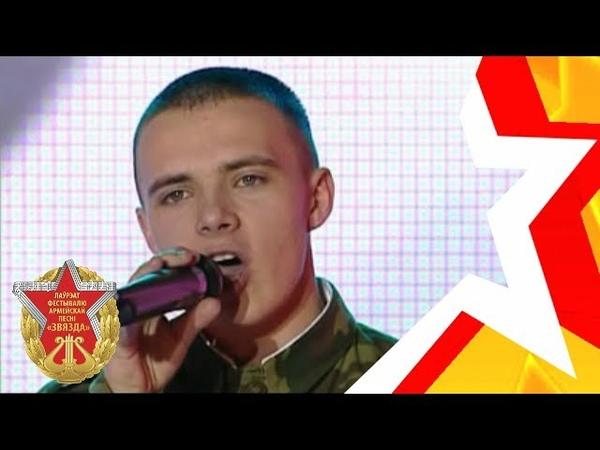 Рядовой Лукашевич - Зямля мая