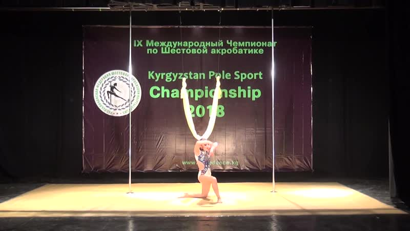 Чариева Лаура. Stars. Kyrgyzstan Pole Sport Championship 2018