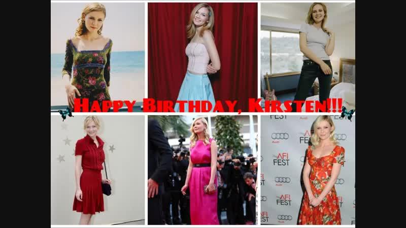 Happy Birthday, Kirsten