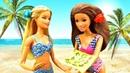 Барби и Тереза на пляже - Приключения Барби. Играем в куклы