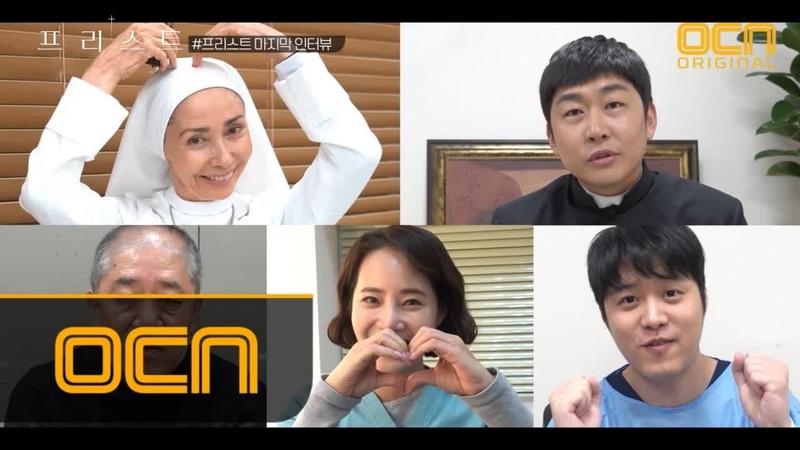 интерью актёров о дораме Священник