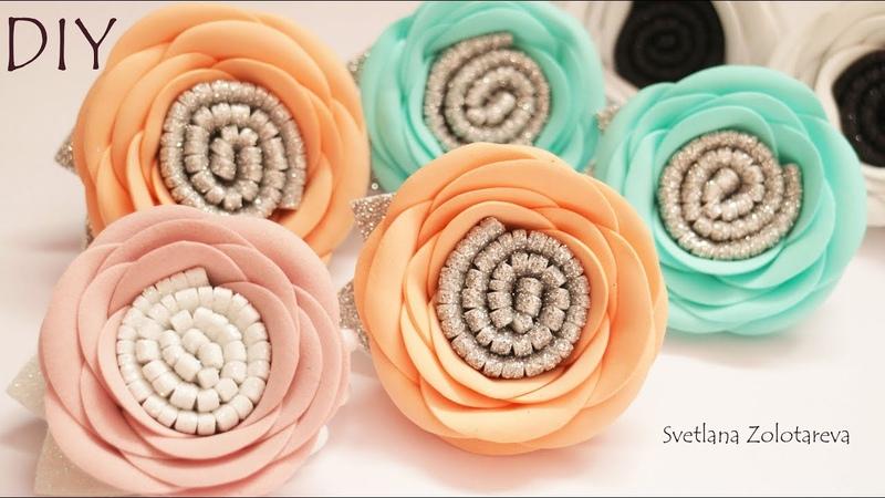 Розы из фоамирана Цветы для волос Заколка Повязка