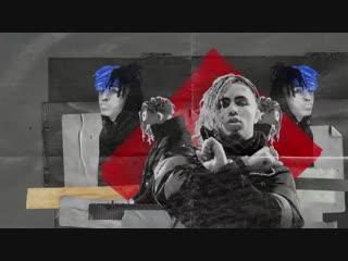 XXXTENTACION & Lil Pump ft. Maluma Swae Lee - Arms Around You Премьера Клипа