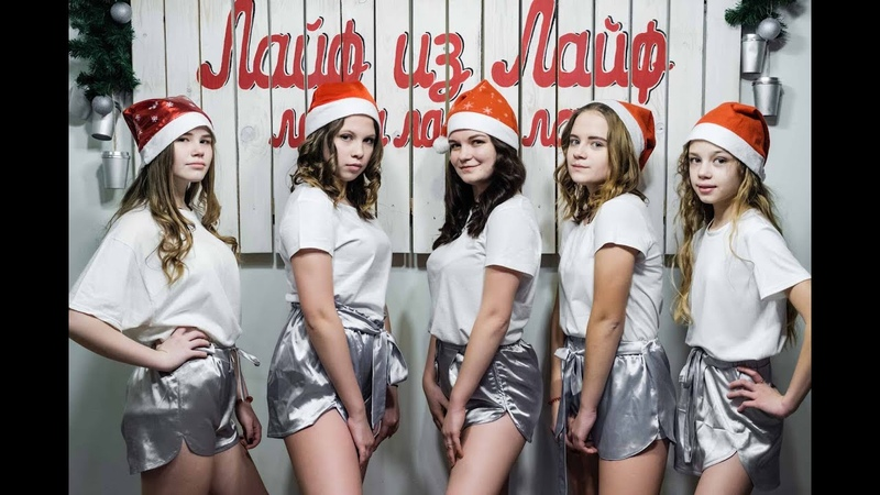Time Jingle Bells. Reggaeton by Yana Kastrikina.