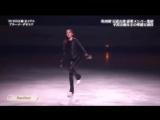 Alina Zagitova Carnival on Ice 2018