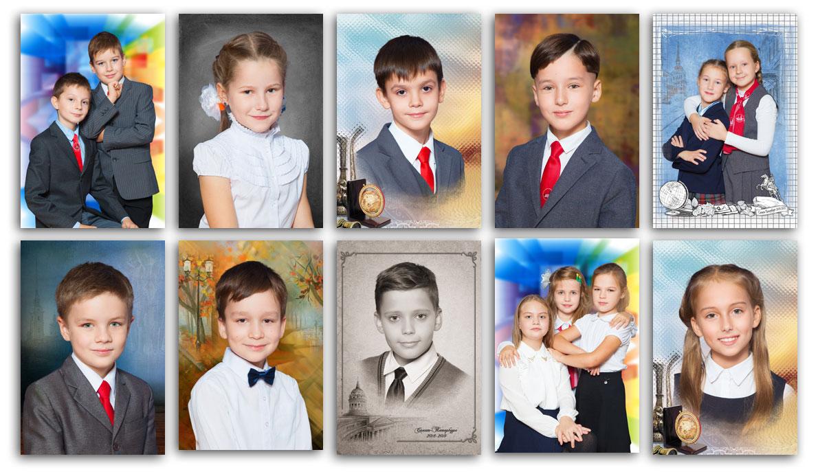 Фотосессия вшколе №534Выборгского района Санкт-Петербурга (начальная школа)  . Портретная исюжетная фотосъёмка