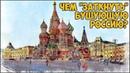 ✅ Все деньги мира в Золотой Стандарт Кремля, а про Пенсионную реформу уже надоело.
