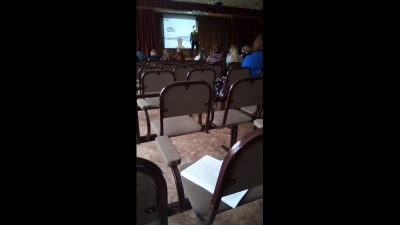 В Омске на конференции