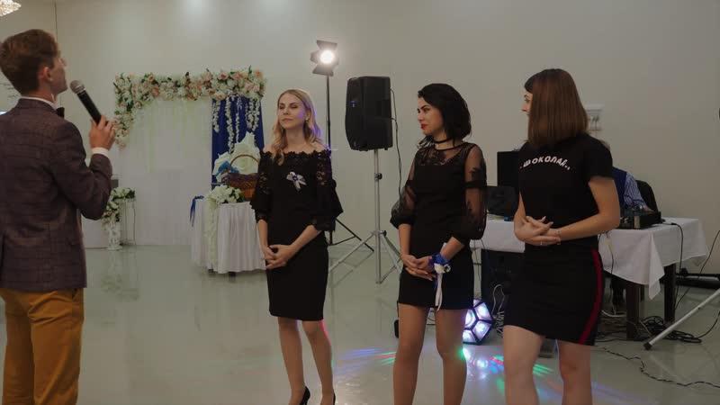 Свадебный вечер Сергея и Юлии 🧒👧