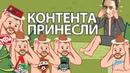 Чем СПАРТАК ЗЕНИТ ЦСКА КРАСНОДАР и ЛОКОМОТИВ нас в Новый год кормили