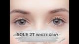 Светло-серые натуральные Sole 2 Tone White Gray
