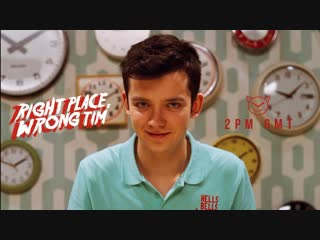 Asa Butterfield, Ella Purnell, Adam Buxton in Right Place Wrong Tim by Eros Vlahos